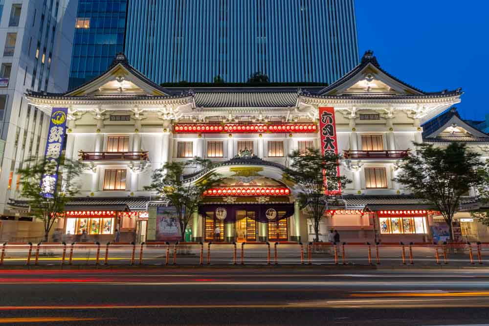 """Image result for ginza kabuki theatre"""""""